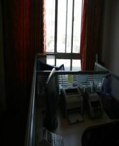 office_in_5
