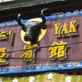 Lhasa Yak Hotel
