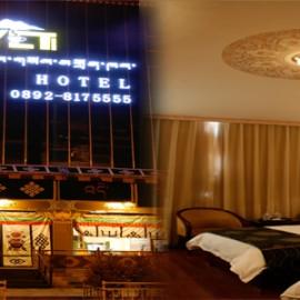 Yeti Hotel