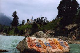Tibet Kham trekking