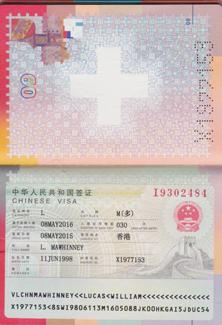 china_visa_2