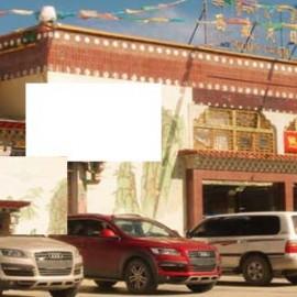 Dingri Everest Hotel