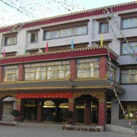 Lhasa Gang Gyan Hotel