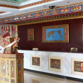 Lhasa New Mandala Hotel