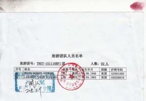 permit_2