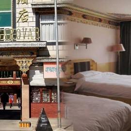 Shigatse Manasrovar hotel