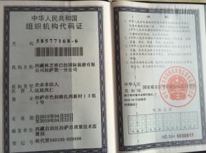 certificate_2