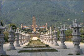 Chengdu to Yunnan Tour