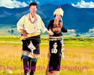 Tibetan wedding ceremony