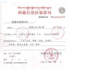 Tibet Permit: Your key to access Tibet.